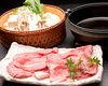 Kyoto Beef Shabu Shabu