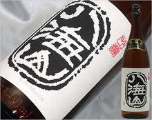 Ginjo Hakkaisan