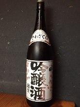 Dewazakura Oka