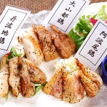 Assorted grilled chicken