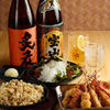 【With unlimited drinks】For parties★2,500 Yen course