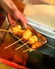 Recommended: Set of 15 skewers