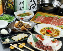 5,500 JPY Course (8 Items)
