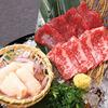 Assorted Horsemeat Sashimi - 3 types