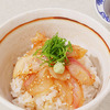 BuBu Rice in (Tea) Broth (with sea bream or dried young sardines)