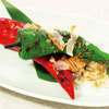 Grilled Manganji Red Peppers