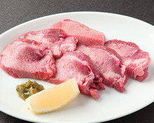 Premium grilled tongue seasoned with salt