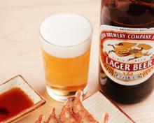 Kirin Lager Beer