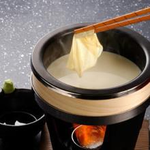 "Lifted soy milk skin (""kumiage-yuba"")"