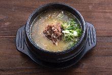 Tail soup