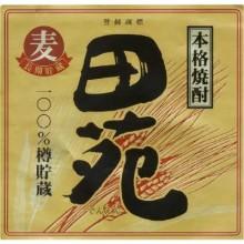 Denen Gold Label
