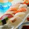 Chef's choice sushi 3,500 yen course