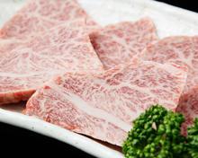 Beef loin