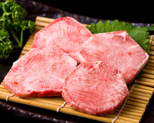 Extra premium grilled tongue seasoned with salt