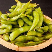 Soy beans