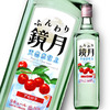 Flavored shochu