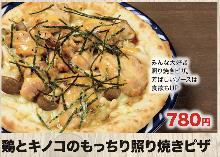 Teriyaki chicken pizza