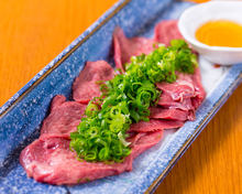 Negi tan shio (salted tongue with green onions)
