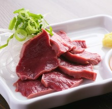 Edible raw beef