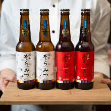 Red Ale Beer -Aoniyoshi-