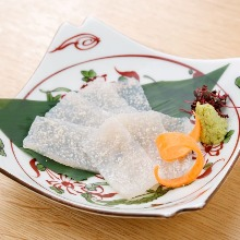 Single side dish