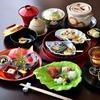Lunch Kaiseki   Take (Bamboo)