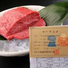 Marbled steak