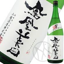 Hohoh Biden Tsurugi Karakuchi Junmai(Tochigi ken)