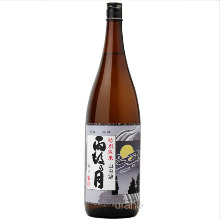 Ugo no Tsuki Tokubetsu Junmai(Hiroshima ken)