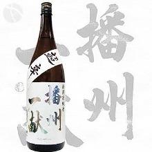 Banshuikkon Junmai Chokarakuchi(Hyogoken)
