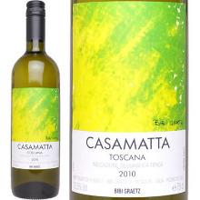 CASAMATTA BIANCO(Italy)