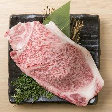 Seared Wagyu beef sirloin