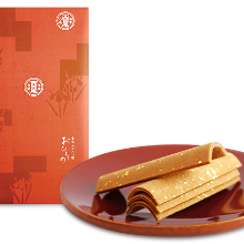 Yatsuhashi with gold leaf