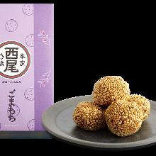 Sesame mochi