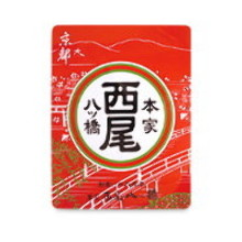 Yatsuhashi