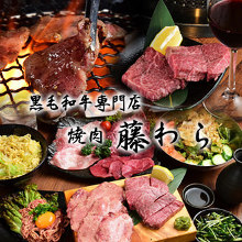 10,800 JPY Course (5 Items)