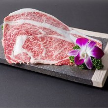 Wagyu beef spencer roll