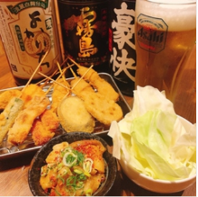 2,750 JPY Course (12  Items)
