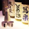 Selection of Sake