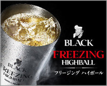 Black Nikka Freezing Highball