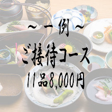 8,000 JPY Course