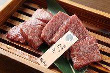 Wagyu beef round