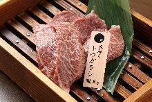Togarashi (beef scapula)