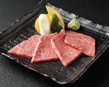 Kainomi (bottom flap)