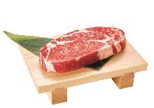Premium loin steak