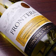 Conchay Toro Chardonnay