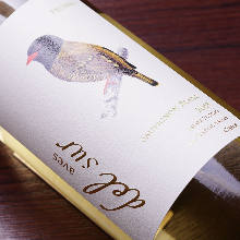Del Sur aves Sauvignon Blanc