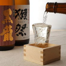 Cold Japanese Sake