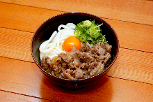 Udon soup with raw egg