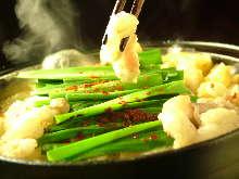 Offal hotpot (salty)